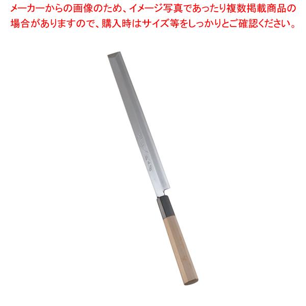 SA佐文 銀三鏡面仕上 蛸引 24cm 【ECJ】