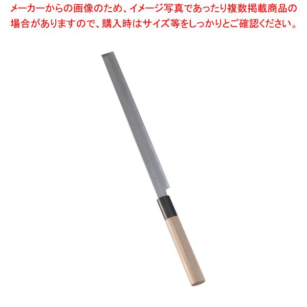 SA佐文 蛸引(木製サヤ付) 24cm 【ECJ】