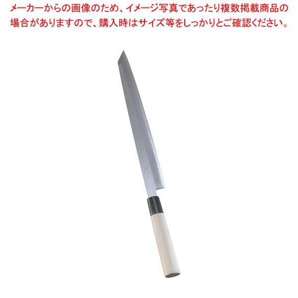 堺實光 上作 刺身 切付(片刃) 30cm 10513【 和包丁 柳刃 正夫 】 【ECJ】