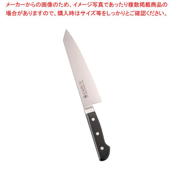 SABUN ステンレス鋼 切付 21cm 【ECJ】