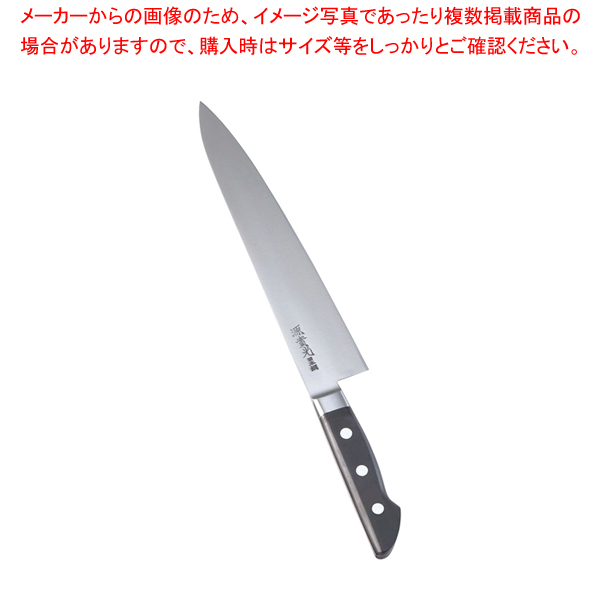 堺實光 日本鋼 牛刀(両刃) 24cm 50006【 洋包丁 牛刀 】 【ECJ】