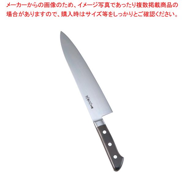 堺實光 日本鋼 洋出刃(両刃) 24cm 50016【 和包丁 出刃包丁 】 【ECJ】