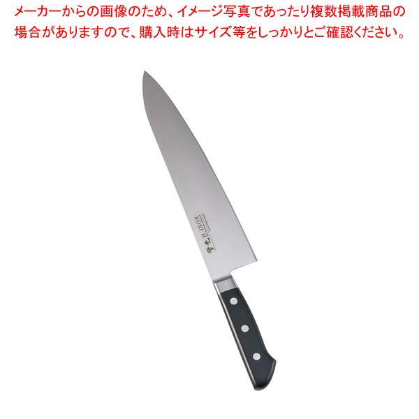 堺實光 INOX 牛刀(両刃) 27cm【 洋包丁 牛刀 】 【ECJ】