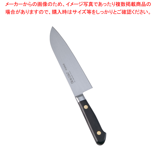 ミソノ・スウェーデン鋼 三徳庖丁 No.183 16cm 【ECJ】