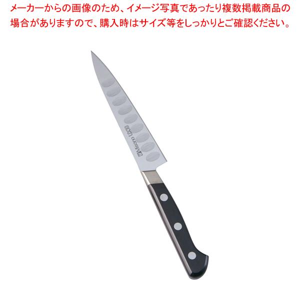 ミソノUX10シリーズ ぺティーサーモン No.771 12cm 【ECJ】