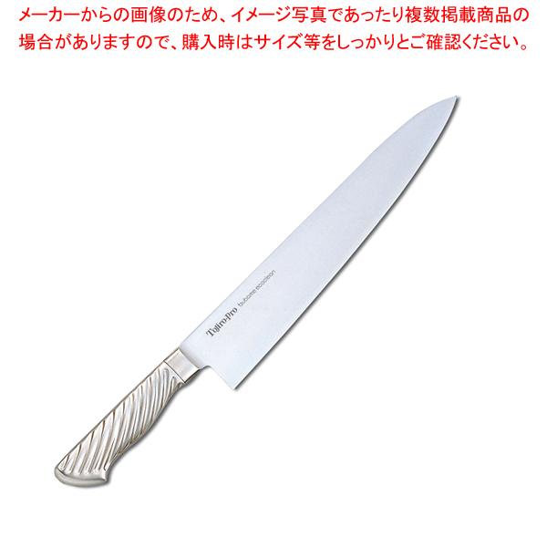 DPエコクリーン 牛刀 FZ-891 27cm 【ECJ】