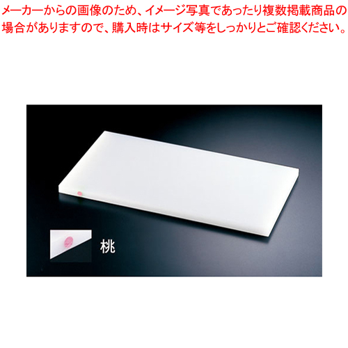 住友 抗菌プラまな板 カラーピン付 桃 SSOOP 50×27×H2cm【ECJ】<br>【メーカー直送/代引不可】