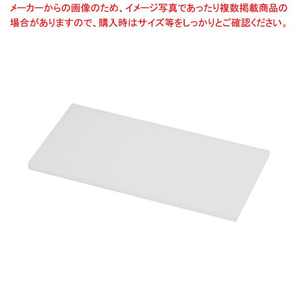 トンボ プラスチック業務用まな板 900×450×H30mm【ECJ】【まな板 業務用 900mm】
