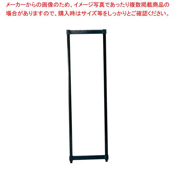 TR シェルビング ポストキット(柱) 460×H1630 【ECJ】