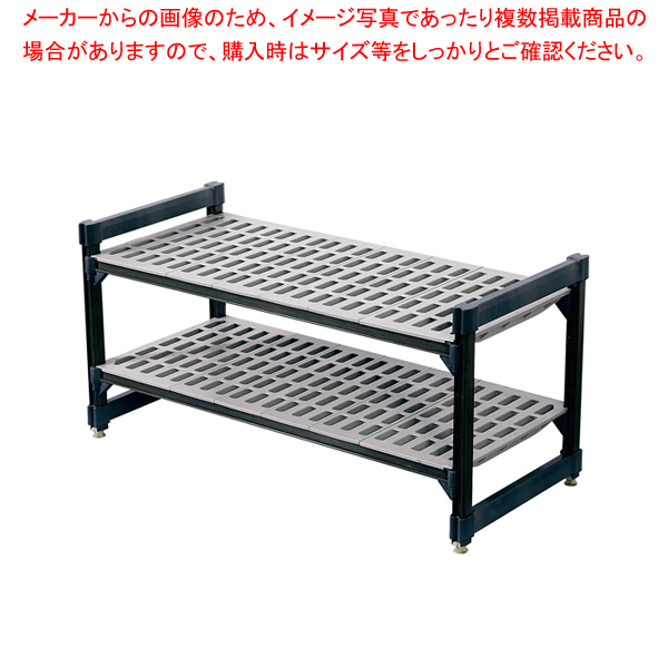 TR 460型固定式シェルビング2段 910×H600 【ECJ】
