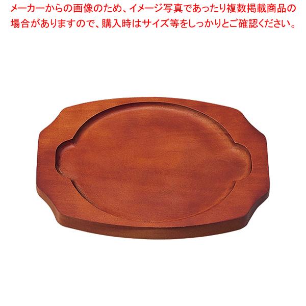 メーカー公式 8-1808-1101 7-3000-1517 今だけスーパーセール限定 PMK1301 木台 B 15cm ECJ