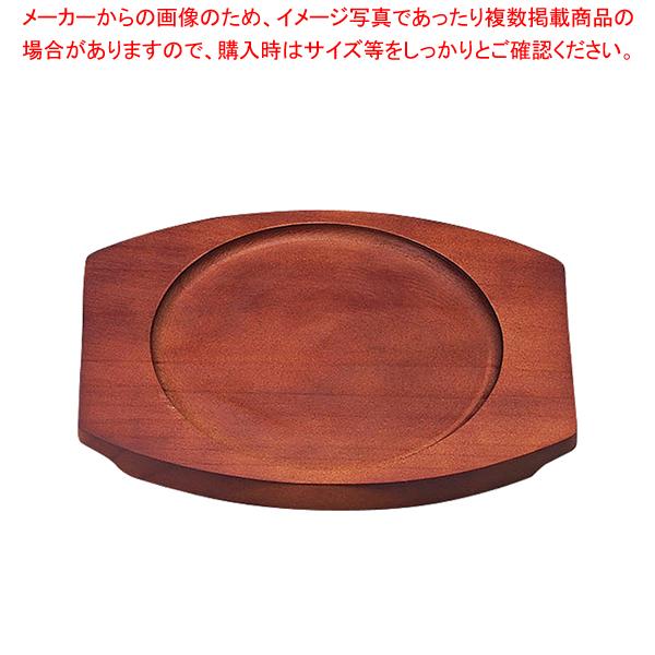 8-1808-1202 7-3000-1523 ※ラッピング ※ PMK1402 木台 17cm C 定番スタイル ECJ