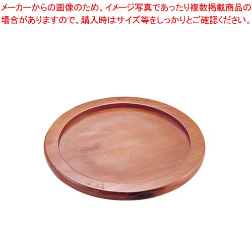 8-2091-1501 7-2037-1701 QIS2320 丸型プレート補強リング付 専用木台 20cm用 【ECJ】