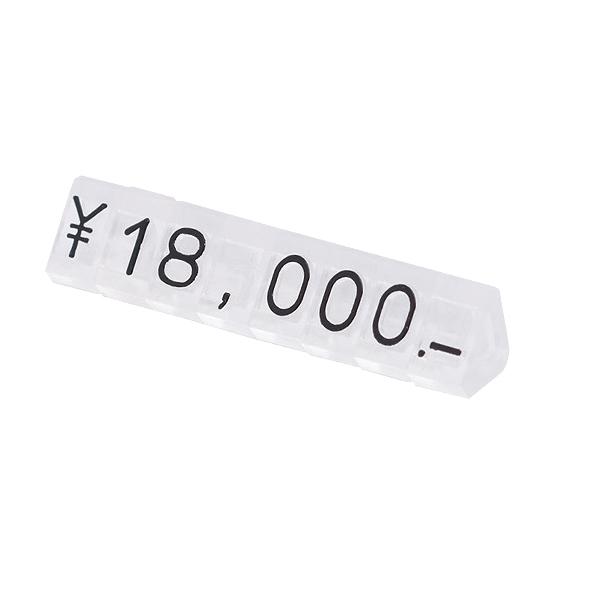 新着 『1年保証』 tmy-07103clr ニュープライスキューブセット M 黒字 透明 ECJ