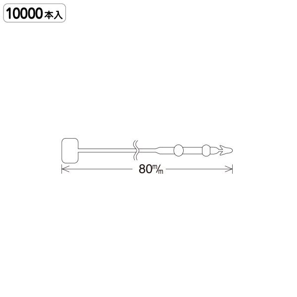 ロックス No3(8cm) 小箱 1万本入 【ECJ】