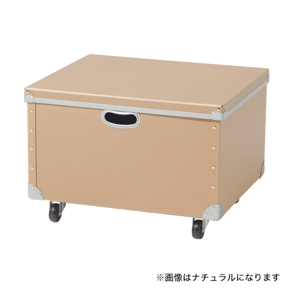 キャスター付ファイバーボックス フチ強化タイプ(W520)フタ付 ナチュラル 【ECJ】