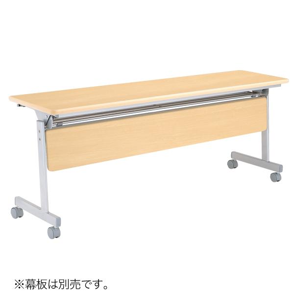 跳ね上げ式会議テーブルD600 ナチュラル 【ECJ】