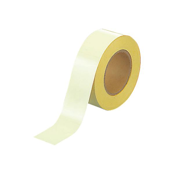 蓄光テープ W50×20m巻 【ECJ】