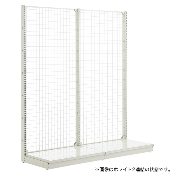 スチール什器 背面ネット W900×H1800(片面コネクト)ホワイト 【ECJ】