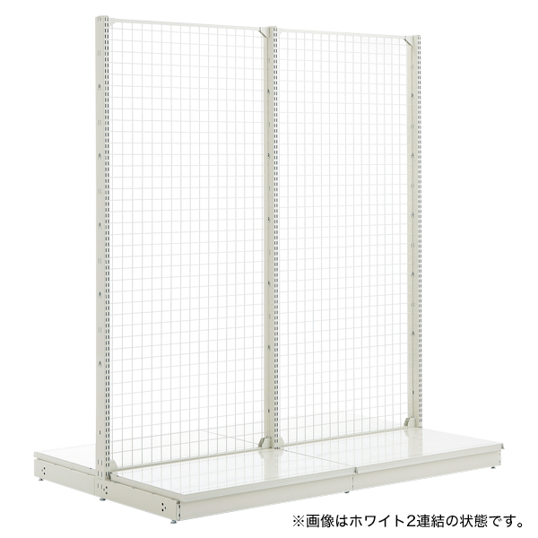 スチール什器 背面ネット W900×H1500(両面コネクト)ホワイト 【ECJ】