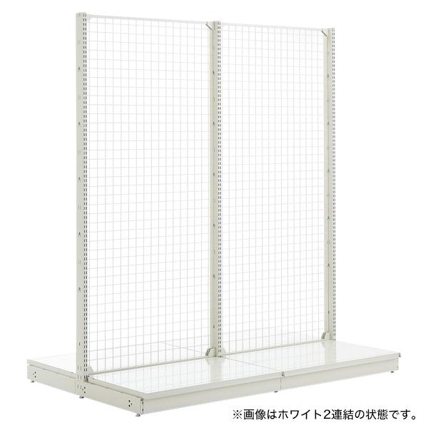 スチール什器 背面ネット W900×H2100(両面コネクト)ホワイト 【ECJ】