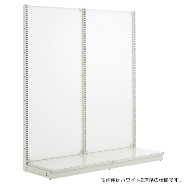 スチール什器 背面ボード W900×H1650(片面コネクト)ホワイト 【ECJ】