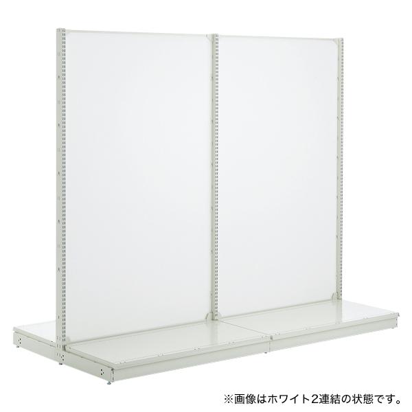 スチール什器 背面ボード W1200×H2100(両面コネクト)ホワイト 【ECJ】