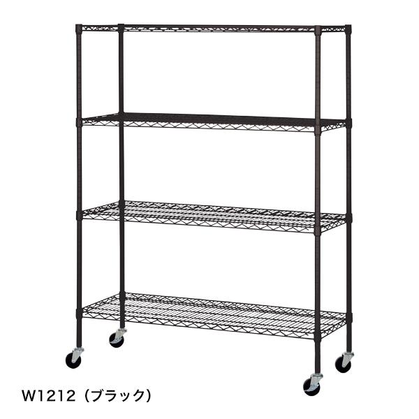 ワイヤーラック4段(H1590)D450タイプ ブラック 【ECJ】