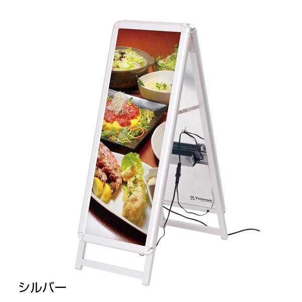 LEDグリップA  A1ハーフ ロータイプ  両面 シルバー 【ECJ】