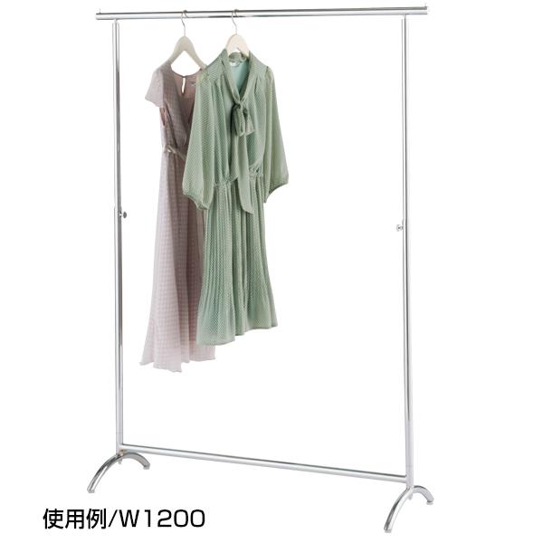 クロームメッキシングルハンガー アールタイプW1200 【ECJ】