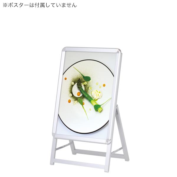 グリップA A2 片面 シルバー 【ECJ】