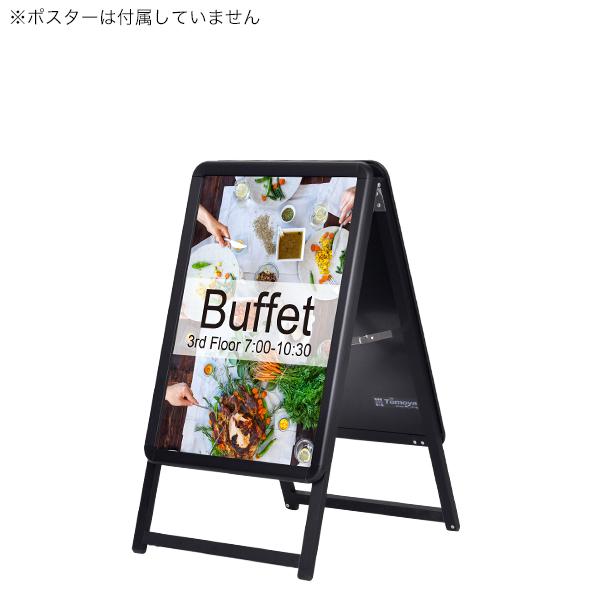 グリップA A2 両面 ブラック 【ECJ】