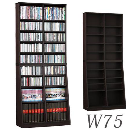 【業務用】本棚 SOHO書棚 幅75cm スリム【 メーカー直送/代金引換決済不可 】