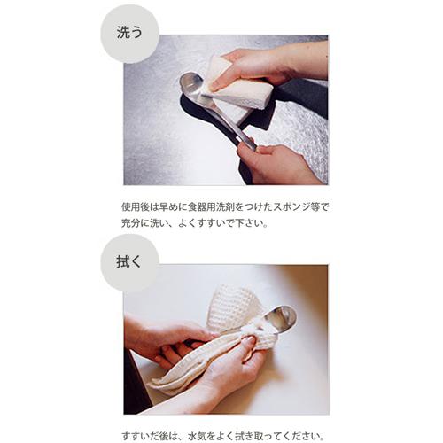 柳宗理 テーブルナイフ #1250