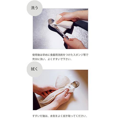 柳宗理 デザートナイフ #1250