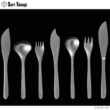 柳宗理 フィッシュナイフ #1250