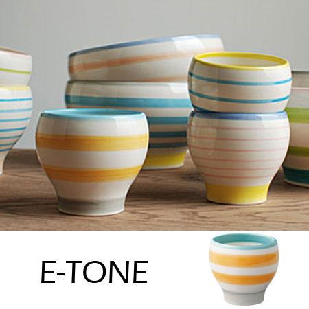 コップ E-TONE カップ 210ml オレンジ