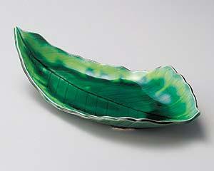 【まとめ買い10個セット品】和食器 ト195-047 緑釉木の葉尺二皿【キャンセル/返品不可】【ECJ】