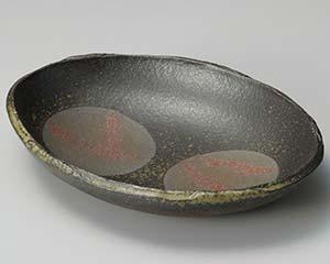 【まとめ買い10個セット品】和食器 メ254-037 炭化6.5楕円皿【キャンセル/返品不可】【ECJ】