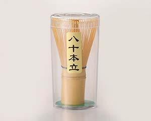 【まとめ買い10個セット品】和食器 ワ386-277 茶筅 (八十本立)【キャンセル/返品不可】【ECJ】