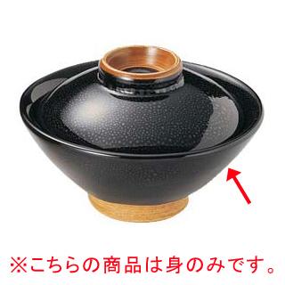 【まとめ買い10個セット品】和食器 ユ445-237 油滴天目 のり茶(身)【キャンセル/返品不可】【ECJ】