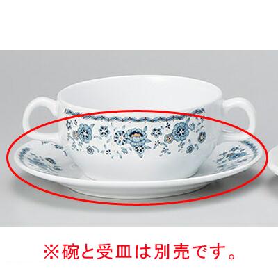 【まとめ買い10個セット品】和食器 ホ604-296 エジンバラブリオン碗と受皿 【キャンセル/返品不可】【ECJ】