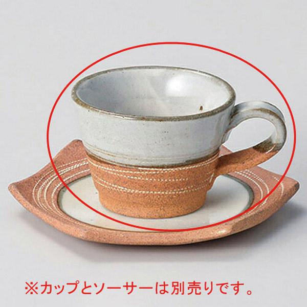 【まとめ買い10個セット品】ト603-077 乱線彫りコーヒー碗【キャンセル/返品不可】【ECJ】