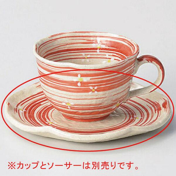 品揃え豊富で 【まとめ買い10個セット品】和食器 ロ607-036 流水小花(赤)コーヒー碗と受皿【キャンセル ロ607-036/返品不可】【ECJ】, お弁当グッズのカラフルボックス:bb2984ca --- canoncity.azurewebsites.net