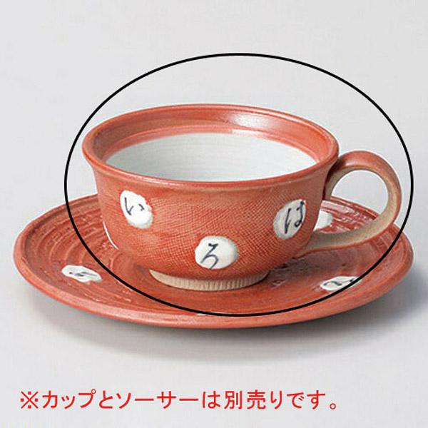 【まとめ買い10個セット品】ア603-197 赤いろはコーヒー碗【キャンセル/返品不可】【ECJ】