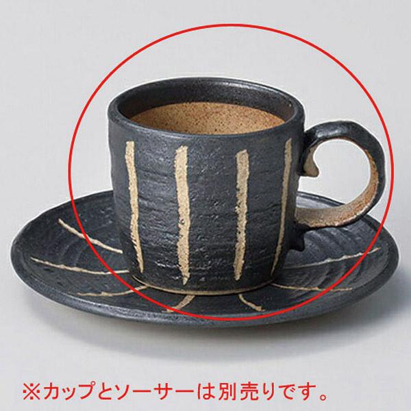 【まとめ買い10個セット品】ロ603-217 紺十草コーヒー碗【キャンセル/返品不可】【ECJ】
