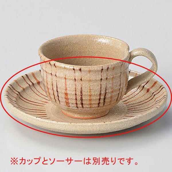 【まとめ買い10個セット品】和食器 ロ607-316 十草コーヒー碗と受皿 【キャンセル/返品不可】【ECJ】