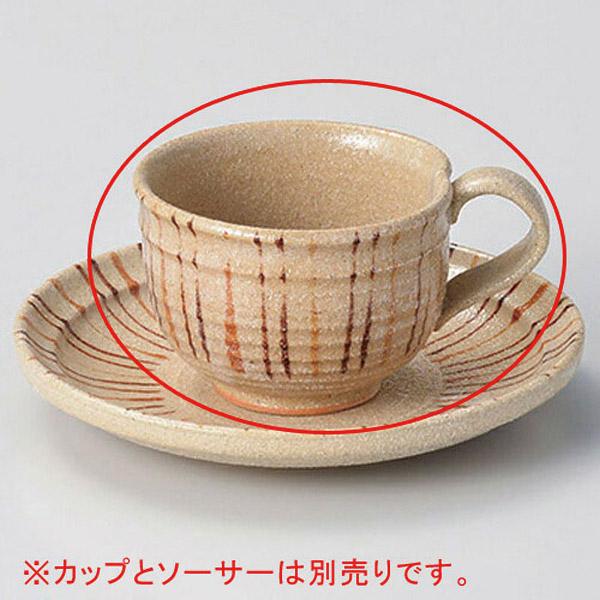 和食器 ロ607-326 十草コーヒー碗のみ