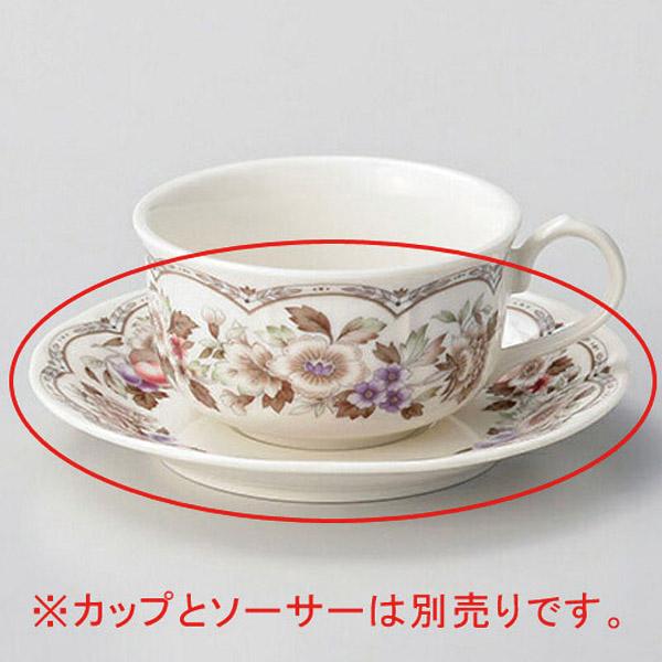 【まとめ買い10個セット品】和食器 ホ610-306 フルーツ紅茶碗と受皿 【キャンセル/返品不可】【ECJ】