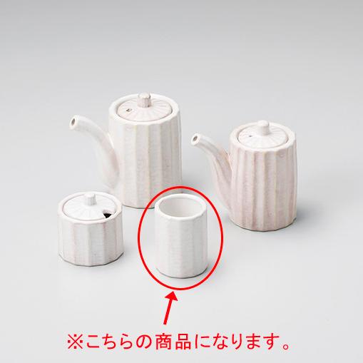 和食器 ラ289-187 しのぎカスター 粉引 楊枝入 【ECJ】